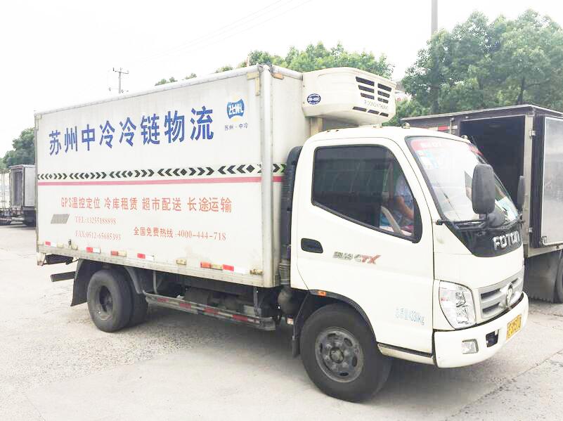 苏州冷藏运输供应